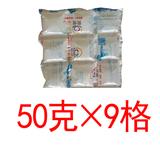 50克9格魔力冰袋
