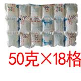 50克*18格冰袋