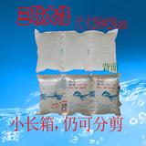 200克×2大格科技冰袋